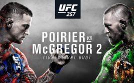 Результаты турнира UFC 257: Макгрегор — Порье 2