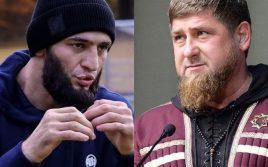 Рамзан Кадыров сделал подарок Хамзату Чимаеву!