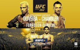 Результаты турнира UFC 262
