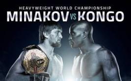 Bellator_115_Minakov_vs._Kongo_Poster