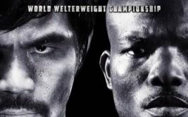 Pacquiao vs Bradley 2 Poster