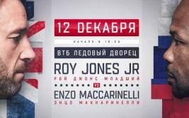 Рой Джонс - Энцо Маккаринелли